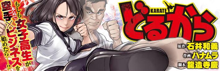 http://mangalifewin.takeshobo.co.jp/gamma/img/top_bn20.jpg